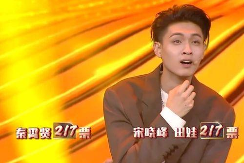 欢乐喜剧人7总决赛落幕,秦霄贤宋晓峰携手收获总冠军
