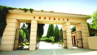 中国有免费大学有哪些 大学教育