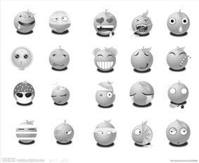 表情 馋的流口水qq表情 表情
