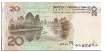 表情 见到第五套人民币20元可千万别花掉 搜狐理财 表情