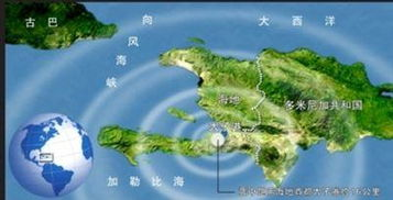 海地在哪(海地在哪尔呢?)