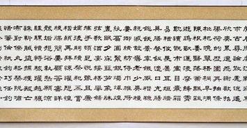 千字文拼音(千字文跟读版读跟读儿童版)_1603人推荐