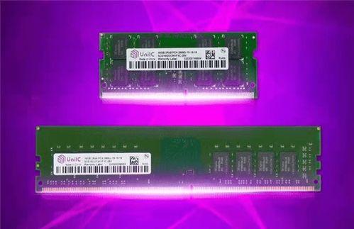 紫光内存是哪个上市公司?