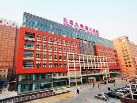 北京市海淀区有哪些大学 自学考试