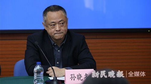 上海确诊病例曾暴露于航空集装器浦东机场将安排货运人员接种疫苗上海公布2例本地新增病例轨迹