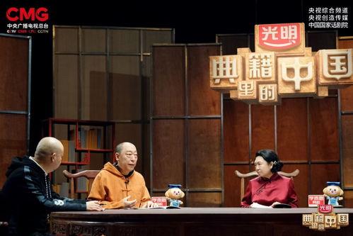 """首期节目《尚书》中,由倪大红扮演的""""护书人""""伏生成为讲述书中故事、解读书中思想要义的串联人物。"""