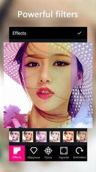 图片编辑器app下载 图片编辑器手机版下载 手机图片编辑器下载