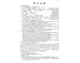 2018温州语文情景作文范文