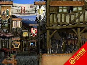 帝国时代2被遗忘的帝国下载 帝国时代2被遗忘的帝国游戏下载 红软单机游戏