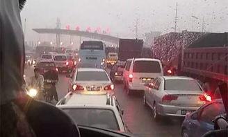 国庆高速堵车攻略