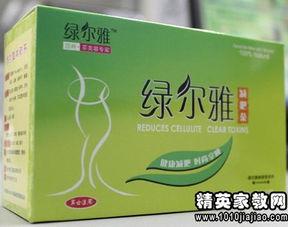 减肥茶广告语