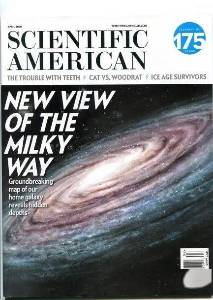 中科院上海天文台参与绘制出迄今为止最精确的银河系结构图