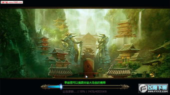 神域仙灵安卓版下载 神域仙灵手游1.0.9.0下载 飞翔下载
