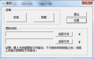 飞燕网络软件,飞燕直播云盒 下载-飞速吧