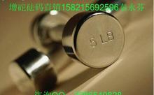 lbs单位(Lbs是什么单位)