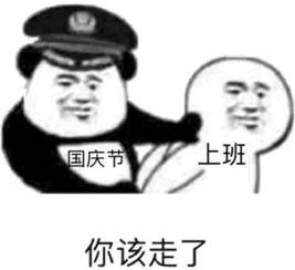假后一上班就有冷空气 下周除了降温,深圳还有这些坏消息 .