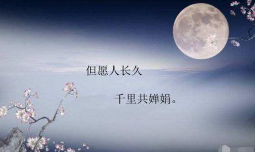 关于中秋描写月的古诗诗句有哪些