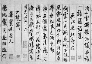 米芾蜀素帖(米芾蜀素帖教学视频)_1876人推荐