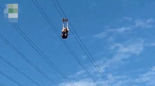 重庆网红景点出事女子从高空索道倒挂坠亡
