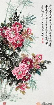 关于牡丹花画的有关诗句