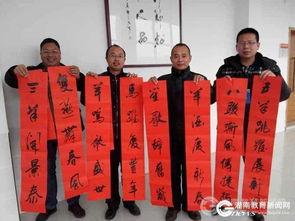 春联中华优秀传统文化