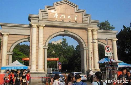 中国四大名大学是哪些 大学教育