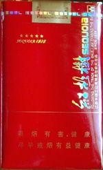 三五烟价格表(555香烟价格多少钱)