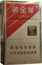 河南黄金叶烟价格表和图片(黄金叶天叶多少钱一包)