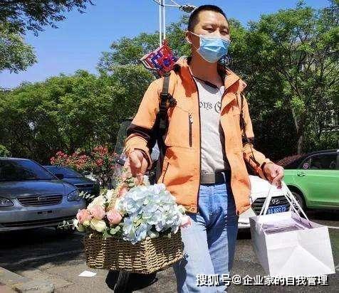 罗永浩卖花翻车,发布致歉和补偿措施的声明