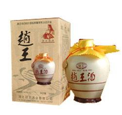 赵王酒(瓷瓶的42度赵王酒)