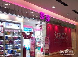 去香港有什么化妆品值得买