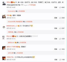 邓超用英文发微博, 被跑男群嘲,网友调侃 这是查了多久的字典