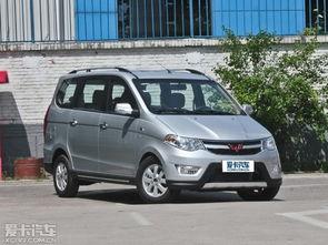 五菱宏光S3的首款SUV车型神车再临