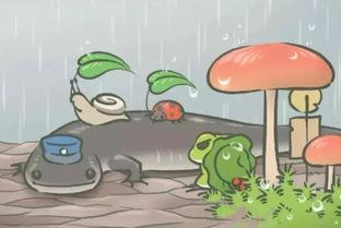 旅行青蛙蛙蛙离家出走了怎么办