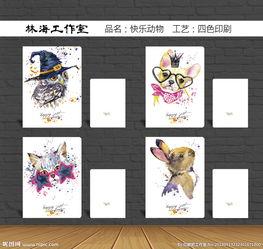日记本中性封面 手绘插画日记图片