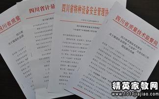 春节期间纠治四风自查报告