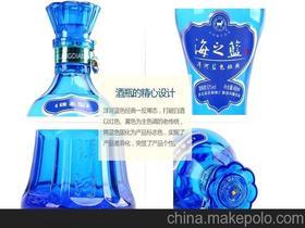 海之蓝42度多少钱一瓶(江苏洋河海之蓝42度绵柔型酒480ml多少钱一瓶)