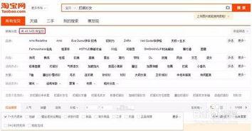 淘宝开店程序(开淘宝店详尽流程?)