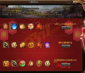 四海龙王玩法技巧分享