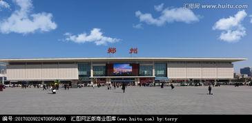 郑州的城市地标建筑