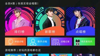 康佳互联网电视yiui7.0掀起沉浸式体验革命定义精致生活新标准