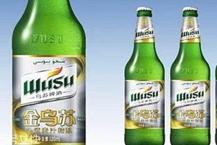 大乌苏啤酒价格(大乌苏好喝吗)