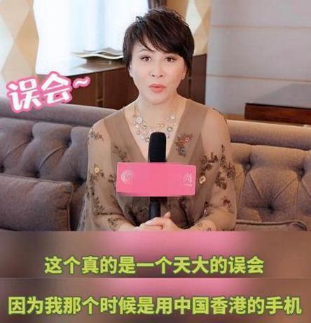 明星社交趣事刘嘉玲曾拉黑baby,岳云鹏拒绝王菲好友申请