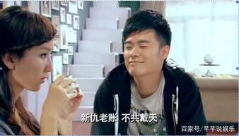 在爱情公寓电视剧中唯一没有在一起的两位,据说爱五两人有希望