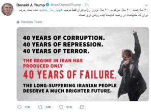 双语总统特朗普上线伊朗失败了40年