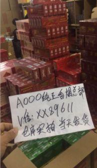 香烟零售(开个香烟零售店)