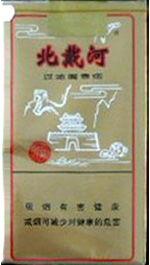 河北烟草价格表(中国烟草价格)