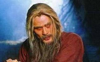 金毛狮王欧阳锋拜月教主恶通天恶人演太多