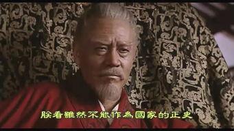 汉武帝去世前杀死太子母亲,人们以为他老糊涂,历史证明他很高明