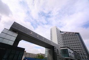 上海电力大学旁边有哪些大学 自学考试